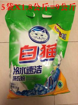 白猫无磷洗衣粉1.8公斤X5袋