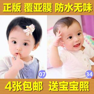 宝宝胎教海报