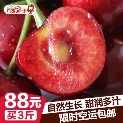 【几亩果子】烟台大樱桃车厘子樱桃水果正宗美早大红灯顺丰包邮