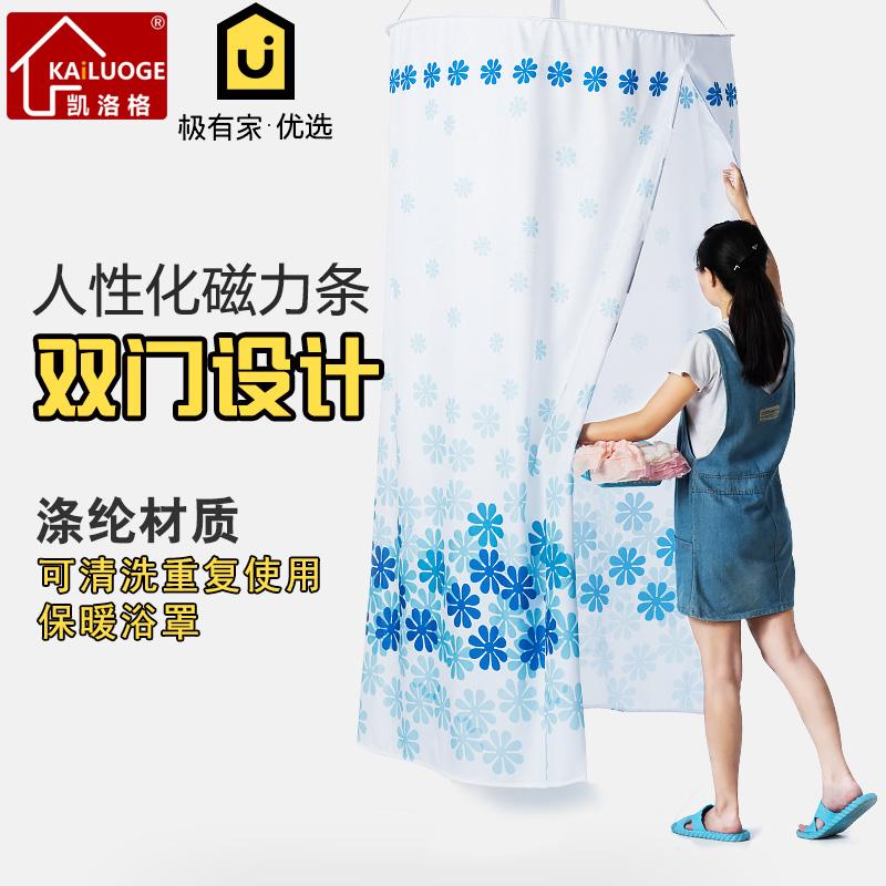 加大款 加厚浴室防水防寒浴罩卫生间浴帘保温保暖吊挂式圆形浴帐