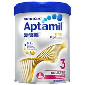 【天猫超市】Aptamil/爱他美 白金版 幼儿配方奶粉 3段 900g