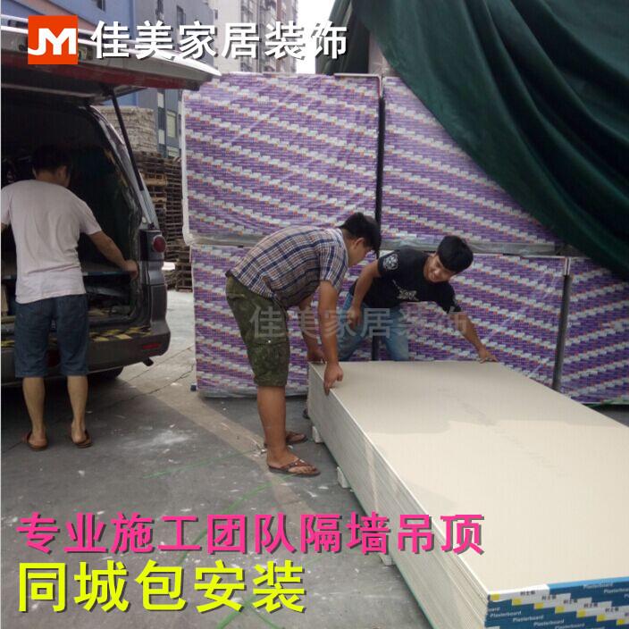 深圳石膏板隔墙 石膏板隔断轻钢龙骨隔墙隔断 吊顶厂房办公室装修