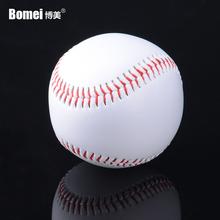 博美棒球9号软硬式实心垒球中小学生训练考试比赛初学者专用棒球