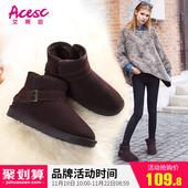 艾斯臣雪地靴女短筒冬季短靴韩版百搭学生保暖加绒棉鞋面包女鞋子