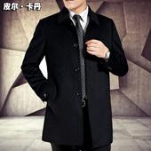 外套男 羊毛呢子大衣冬装 中长款 皮尔卡丹中年羊绒大衣男中老年男装