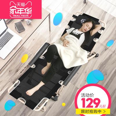 躺椅折叠椅子沙滩椅午休单人午睡椅成人多功能家用休闲懒人折叠床