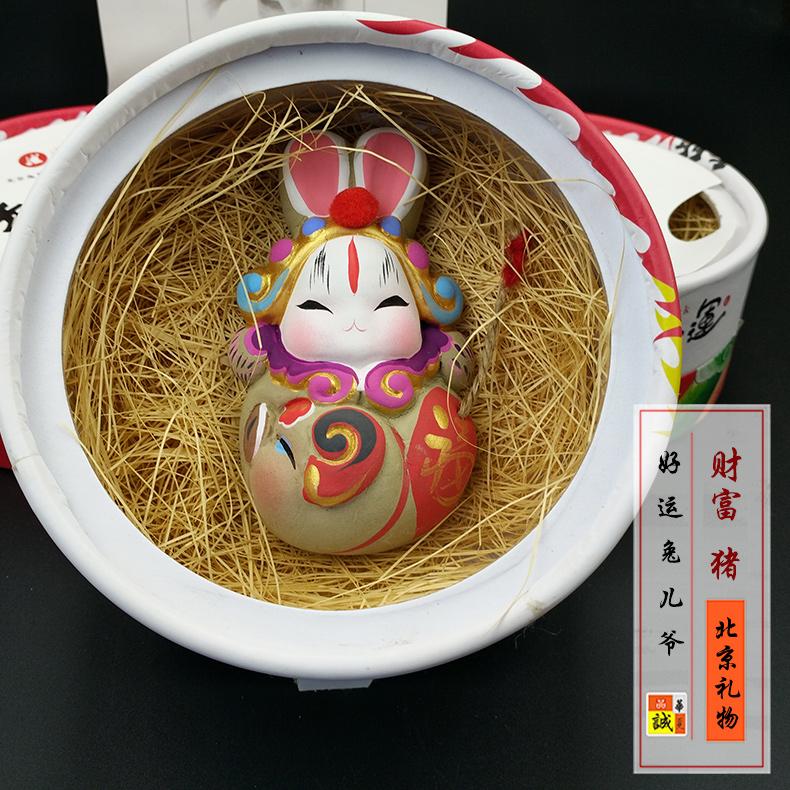 吉兔坊兔爷 好运生肖 北京礼品 出国礼品 泥塑生肖 兔儿爷