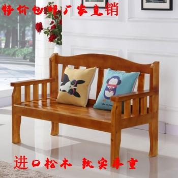 实木长椅客厅阳台椅沙发椅双人椅