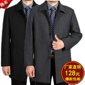 春秋中老年男装羊毛呢大衣男士中长款加厚呢子风衣爸爸装外套大码