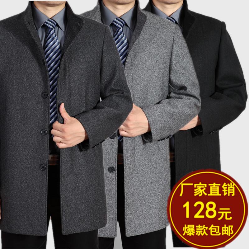 春秋中老年男装羊毛呢大衣男士中长款爸爸装呢子加厚外套大码风衣