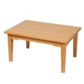 榻榻米炕桌守鞠执简约不折叠几家用床上吃饭长方形飘窗小矮桌子