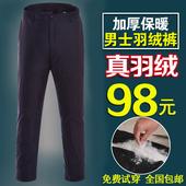 冬季中年男士 直筒内穿棉裤 男外穿加厚高腰加肥加大码 中老年羽绒裤