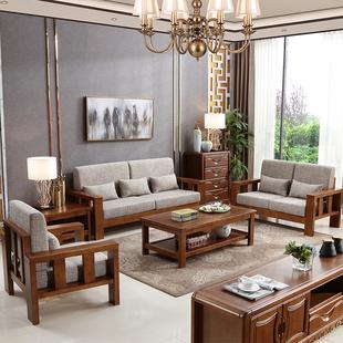 新中式实木沙发组合橡胶木组合沙发现代简约客厅家具整装小户型