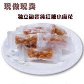正宗义乌土特产纯手工红糖麻花500g独立包装传统糕点休闲零食小吃