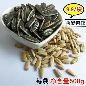 葵花籽 原味绿茶味瓜子 炒货零食