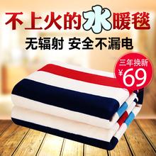 水暖电热毯调温防水安全无辐射加大水暖毯双人电热毯单人电褥子