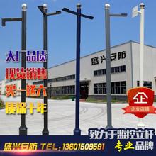 3.5 6米不锈钢杆子摄像机枪机立柱 小区监控立杆1 支架 2.5