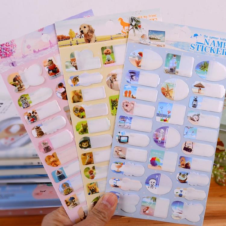 办公用品幼儿园防水名字贴儿童姓名贴纸小学生书本粘贴画课本日记