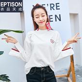 衣品天成 2017秋装新款韩版时尚撞色绣花T恤女宽松长袖学生T恤女