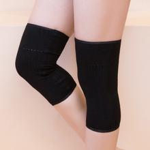 加长羊绒保暖护膝盖秋冬季护膝男女老人护腿老寒腿加厚加肥加大码