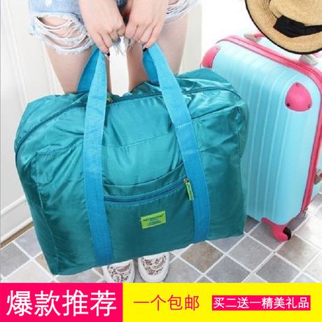 旅行收纳袋大容量手提衣物包便携折叠待产整理袋短途拉杆箱行李包