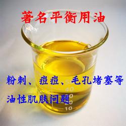 法国玫瑰天竺葵精油单方精油5ml平衡油脂分泌