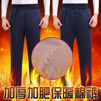 中老年男棉裤冬装特厚加绒棉裤老