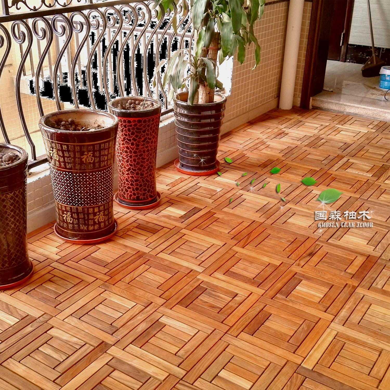 纯实木地板木蜡油diy大自然室外户外阳台浴室