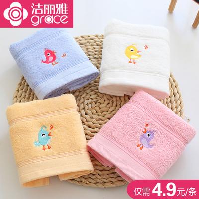 洁丽雅纯棉卡通童巾4条装 全棉柔软吸水面巾 儿童宝宝洗脸小毛巾