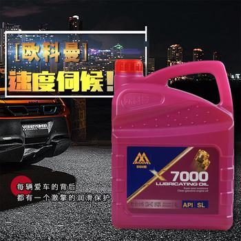 欧科曼合成机油SL10W-40汽油机油