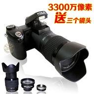 正品高清长焦数码照相机家用旅游摄像类单反相机录像包邮特价