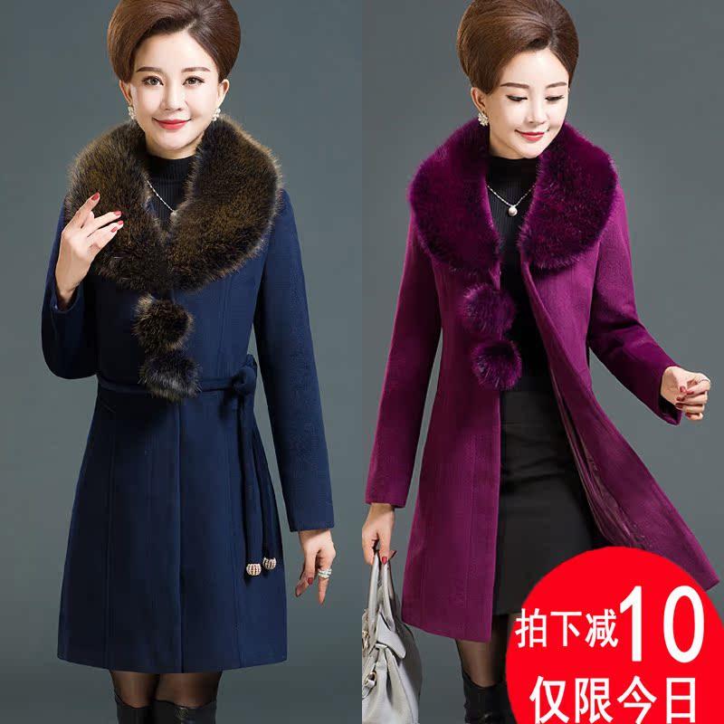 中老年女装妈妈装羊绒大衣中长款中年羊毛呢外套女大码呢子上衣厚