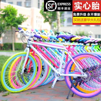 死飞自行车24寸26寸彩色公路双碟