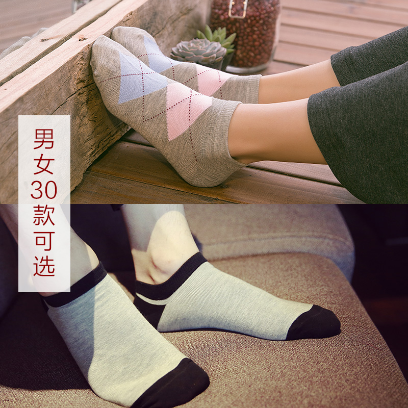 夏季隐形短袜浅口低帮防滑袜子男女船袜男袜女袜薄款运动