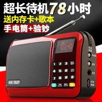 收音机比较便宜的好牌子