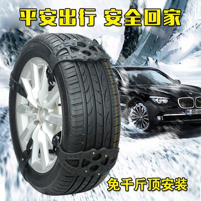 汽车防滑链轿车越野车SUV面包车轮胎雪地防滑链条通用型免千斤
