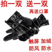 男女士情侣秋冬季触屏皮手套韩版加绒加厚保暖骑行摩托车防风手套