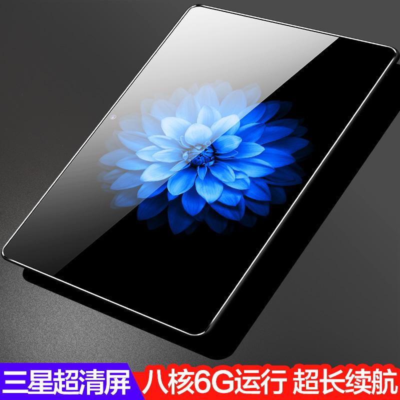 品摄 KT-101-A安卓智能平板电脑10寸手机超薄12wifi八核4G通话