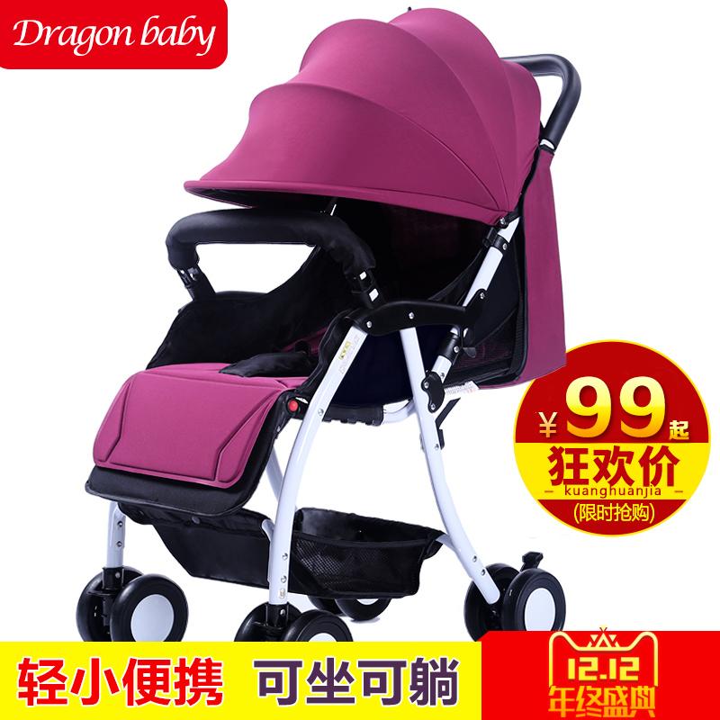 轻便婴儿推车 可坐可躺宝宝折叠伞车童车新生儿手推车避震婴儿车