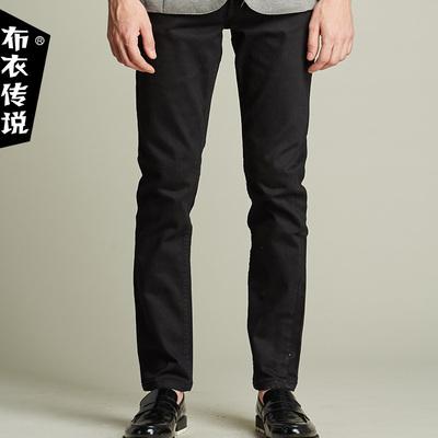 布衣传说 冬装纯棉休闲裤男 多色直筒休闲裤长裤 加厚裤子男
