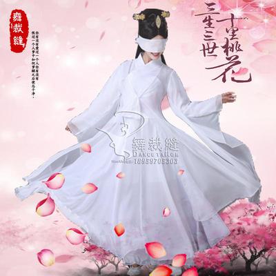 新款孙科三生三世十里桃花凉凉古典舞蹈演出服汉服仙女服cosplay