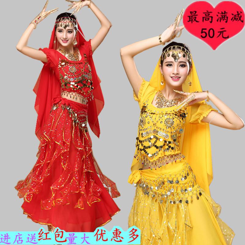 印度舞秋冬表演服装 肚皮舞套装新款 成人女埃及舞蹈高档演出服