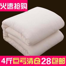 学生宿舍棉絮床垫1.2 1.5 1.8m床褥子双人单人垫被棉花被褥0.9米