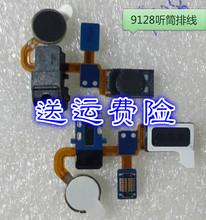 适用于三星I9100 I9152p I9103 I9152 I9128听筒 耳机插孔 马达