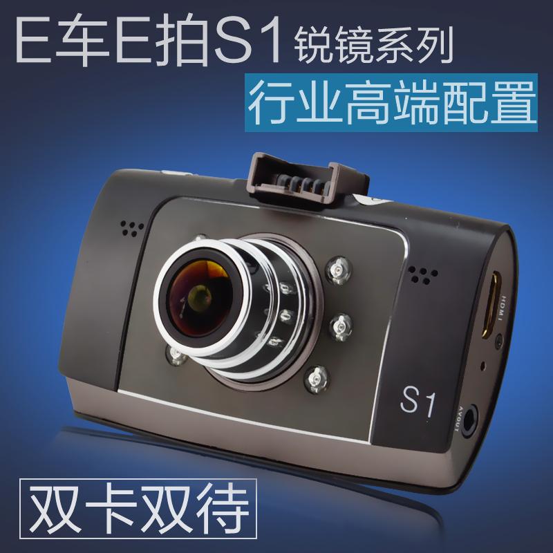 E车E拍S1行车记录仪 高清夜视迷你 车载夜视王170度广角正品1080p