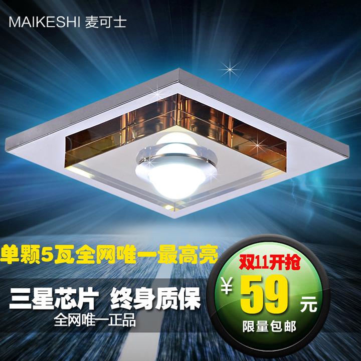 麦可士 LED水晶吸顶灯卧室灯具客厅灯过道灯饰餐厅灯 包邮