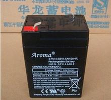 童车电瓶配件蓄电池 6v.4.5a,7A免维护 摩托车卡丁车玩具车 包邮