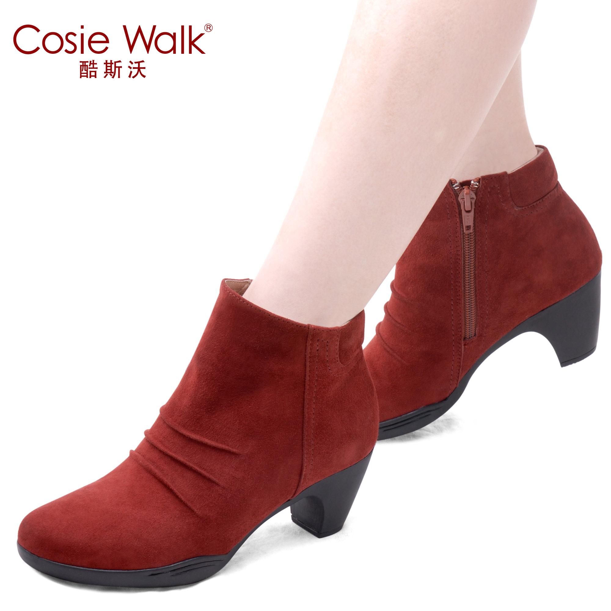 中跟短靴矮靴裸靴子2013新款秋冬棉毛靴欧美大码磨砂真皮粗跟女靴