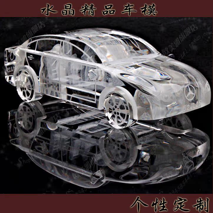水晶汽车模型 商务礼品 创意 个性制件 免费刻字 LOGO定制