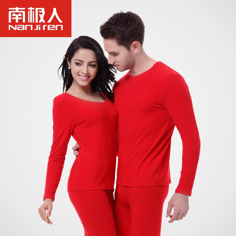 南极人秋衣秋裤 薄款本命年棉莱卡马年大红色男女士保暖内衣套装